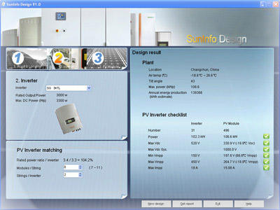 光伏电站设计软件