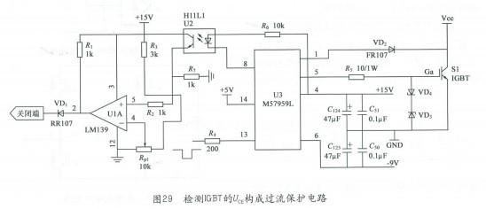 常用的抑制IGBT关断浪涌电压的方法有以下几种: (1)在IGBT上安装缓冲电路,在缓冲电路中使用可以吸收高频浪涌电压的薄膜电容器; (2)调整IGBT驱动电路中的关断偏置电压-UCE和驱动栅极电阻RG,减小关断时的di/dt; (3)降低主电路和缓冲电路中的引线电感,尽量使用更粗、更短的导线;另外,使用平板配线(分层配线)方式也可以有效地降低引线电感。 IGBT的缓冲电路有两种配置方法:一种是为每个IGBT单独配置的缓冲电路;另一种是为多个IGBT安装一个集中式的缓冲电路。 常用的单独配置缓冲电路有R